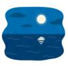 「対馬海流恐るべし…」北海道の海岸でとんでもない漂流物が発見される😨