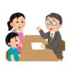 """「この担任、子供のやる気を引き出すの上手そう…」ある漢字テストの答案が""""気が利いてる""""と話題に"""