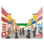 """【カオス】宮城にある商店街のポスターが2020年の""""全部盛り""""だったwww"""