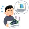 【悲報】なんじゃそりゃ! 中国ネット通販で10インチのモバイルモニターが2500円で売っていたので注文してみた結果😭