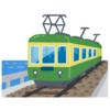 「無限列車が来そう…」江ノ電の年末年始の運行に関する告知ポスターが怖すぎるwww