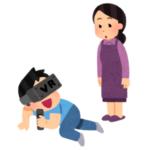 【悲劇】VRチャットで「瓦割り」ができるというので試してみた結果…どえらい事になったwww