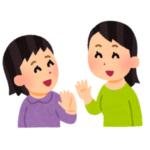 """【悲報】YouTubeばかり見ている子供さん、とんでもない""""別れの挨拶""""を覚えてしまう🤔"""