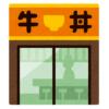 """「値段高そう…」牛丼チェーン『松屋』京都烏丸御池店の外観があまりに""""雅""""だと話題に😳"""