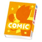 『ONE PIECE』1000話が掲載されたジャンプの巻末コメントが凄い事にwww