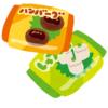 【即買】ニチレイの新しい冷凍食品が悪魔的発想すぎると話題にwww