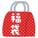 """「夢はないけど…」あるホームセンターの""""100万円福袋""""の中身が実用的すぎると話題にwww"""