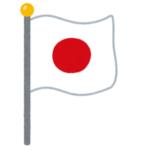 【衝撃】「きかんしゃトーマス」で描かれる日本がトンデモすぎるwww