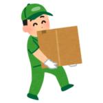 【悲報】引っ越し業者が最も運びたくない『家具メーカー』がコチラ…料金割増になる可能性も😓