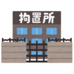 【悲報】早稲田大学の学生寮と「東京拘置所」の内部、見分けが付かない🤔