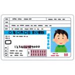 【マジ?】シンガポールにおける運転免許更新の手続きが…あまりに雑すぎるwww