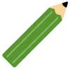 もう1mmも削れない…アニメーターさんが極限まで使い込んだ「鉛筆」が凄い😱
