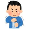 """【動画】超カンタン! 回すタイプの""""フタ""""が固くて開かない時に試してみたい裏技"""
