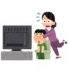 【唖然】ある動画配信サービスがアニメ『美味しんぼ』の視聴に年齢制限をつけた理由がコチラwww