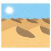 【衝撃】大雪&猛吹雪に見舞われた現在の『鳥取砂丘』がコチラ…😱