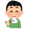 【驚愕】焼いたお餅の形が…新種のポケモンにしか見えないwww