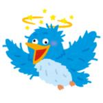 「これぞTwitter…」Twitter日本公式が天皇誕生日に発したツイートに利用者困惑😂