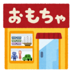 """「入らない理由がない…」特撮ファンにはたまらない外観の""""おもちゃ屋""""が福島にあった😳"""