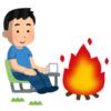 """「全然ゆるくねぇ…」あるTwitter民が公開した富士五湖での""""ソロキャン""""の様子が地獄すぎるwww"""