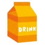 コンビニに並んだ日清の『ビタミンレモンウォーター』のキャッチコピーが実に日清だと話題にwww