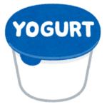 【恐怖】賞味期限が「12.12.12」のヨーグルトが珍しかったので食べずに10年間放置した結果…😨