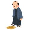 """【悲報】広島県から神奈川県へ引っ越したTwitter民、初日からとんでもない""""踏み絵""""に遭遇する😓"""
