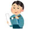 【奇跡】ツイ民さん、レシートであまりに完璧な『川柳』を詠んでしまう😳