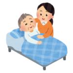 【困惑】ある看護辞典に掲載されているという「寝たきり」の定義が本末転倒だと話題に🤔