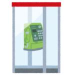 「夜見たら失禁するわ…」千葉県某所にある電話ボックスが恐怖すぎると話題にw