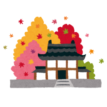 """京都の商店街にある""""コロナ対策イラスト""""が…実に京都だとTwitterで話題に🤔"""