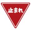 「どんだけ危険地帯なんだ…」これまで何度も事故ったことが一目でわかる交通標識の痕跡が話題に