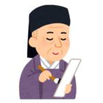 【早熟】「おーいお茶」のパッケージに掲載された9歳の俳句が渋過ぎる件wwww
