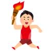 """【悲報】オリンピック公式Twitterさん、ヘッダー画像で""""正解""""を発表してしまう…"""