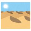 """【驚愕】「50年間埋まっていたとは…」鳥取砂丘の地中からとんでもない""""ヴィンテージ品""""が発掘される😱"""