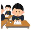 """【悲報】ある高校入試で出た国語の問題にとんでもない""""ネタバレ""""があると話題にww"""