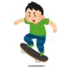 【衝撃】9歳とは思えない…スケートボードの超絶テクニックを披露する小学生が話題に😳