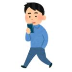 【驚愕】歩きスマホをすると「あの人」からボディブローを食らう駅が練馬区にあったwww
