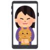 【悪夢】フワちゃんと二階幹事長をアプリで合成してみた結果www