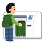"""ゲーマー二度見!? JALの新型手荷物自動預け機の""""ジョイポリス感""""が半端ないと話題にw"""