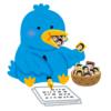 Twitterをストレスフリーで使うために覚えておきたい「検索キーワード」まとめ