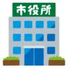 【地獄】横浜市民、市役所職員にとんでもない要求を突きつける😓