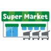 【驚愕】近所のスーパーの「お知らせ」…治安の悪さがストレートに伝わってくる😓