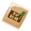 「誤解されるわ!」…沖縄で売っているという砂糖菓子のビジュアルがあまりに危険すぎる😅