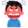 【驚愕】好きな人に振られた怒りを「書道」にぶつけた結果wwwww