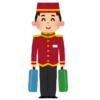 【旅情】世界中のホテルの「荷物タグ」をまとめたサイトが旅行好きツイ民のハートを直撃😍