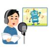 【激似】山ちゃんこと声優の山寺宏一さんによるスガシカオの歌マネが素晴らしすぎるwww