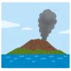 """「これが鹿児島の日常…」子供達が""""桜島の噴火""""をバックに公園で遊ぶ写真がディストピアすぎる😱"""