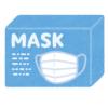 """マツキヨが発売している「箱マスク」のパッケージデザインが""""アレ""""にしか見えない…中年ツイ民ざわつく"""