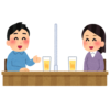 """【贅沢】先日横須賀にオープンした居酒屋レストランの""""飛沫対策""""が…実に横須賀だと話題に⚓"""