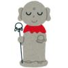 【秘宝】三重県の寺にある「子宝地蔵」の名前がダイレクトすぎるww